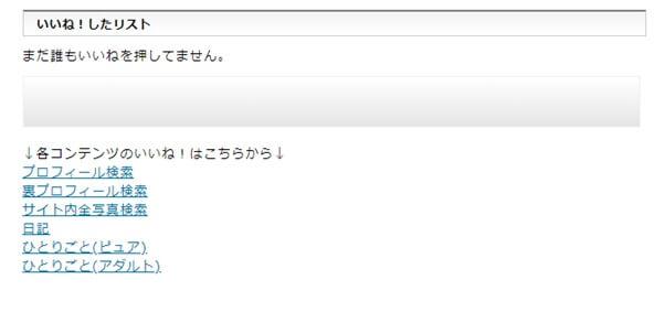 pcmax-iine-torikeshi2