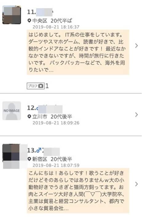 wakuwakumail-ikemen2