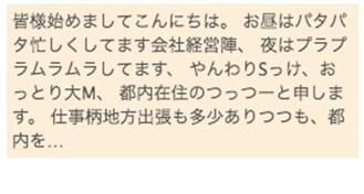 wakuwakumail-profile