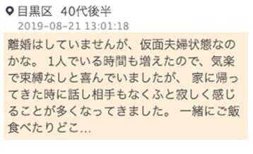 wakuwakumail-syachou5