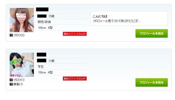 yyc-online-josei2