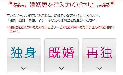 hananokai-demerit10