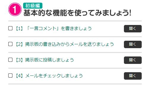 hananokai-demerit11