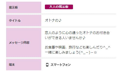 hananokai-demerit8