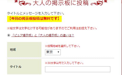 hananokai-muryou5