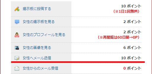 hananokai-muryou6