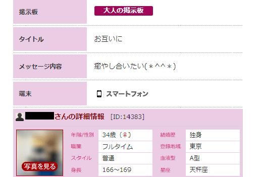 hananokai-muryou7