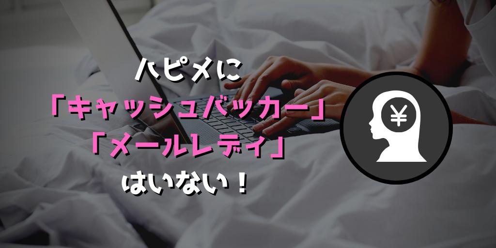 hapime-sakura08