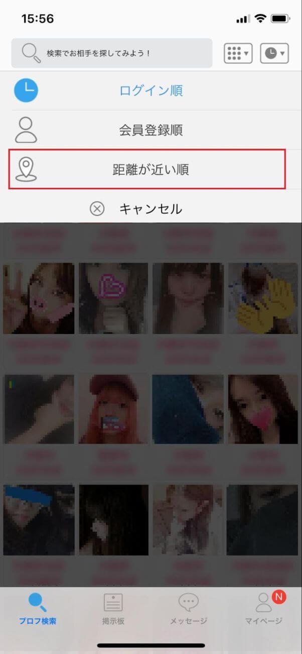 happy-kouryaku1