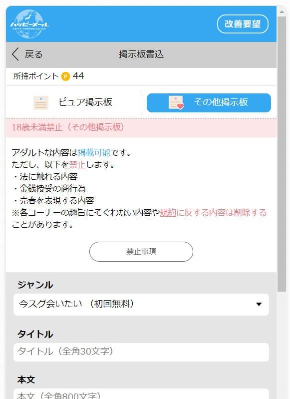 happy-kouryaku10