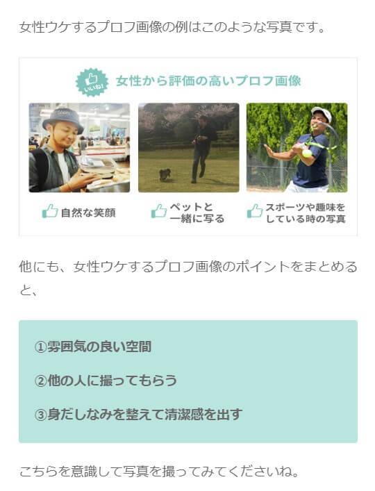 happy-kouryaku15