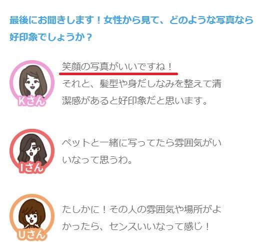 happy-kouryaku2