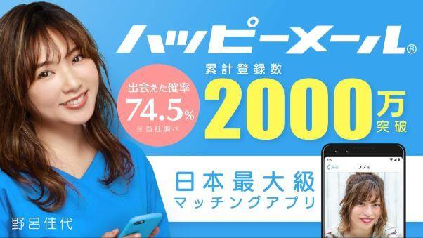happy-kouryaku22