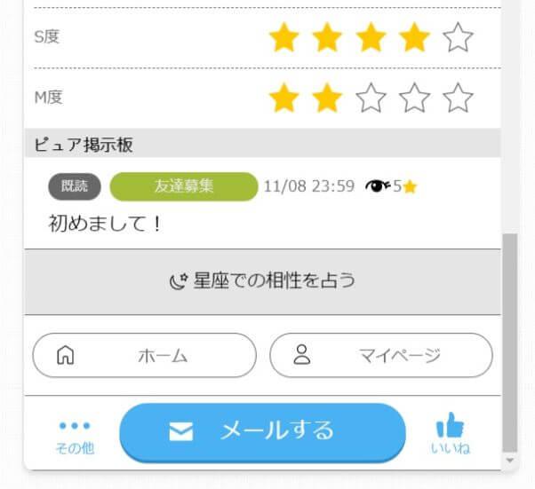 happy-kouryaku24