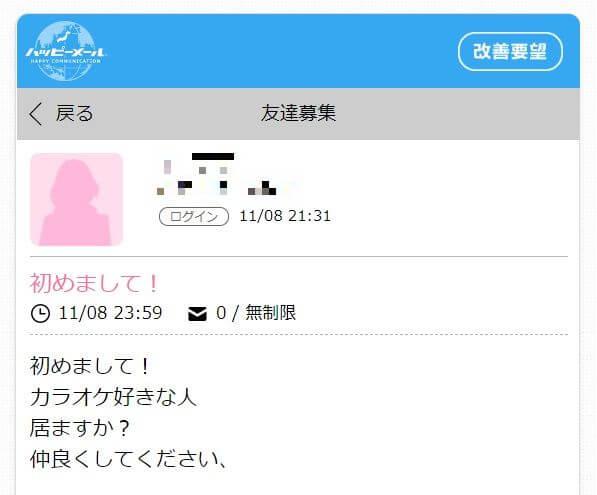 happy-kouryaku7