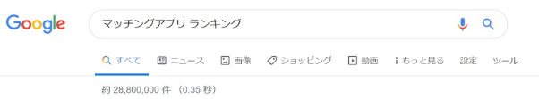 happymail-afirieito10