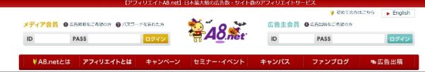 happymail-afirieito8