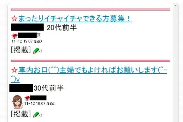 happymail-touketsu4