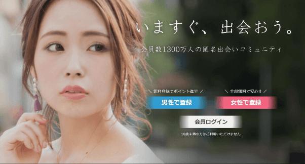 ikuyokuruyo-afirieito2