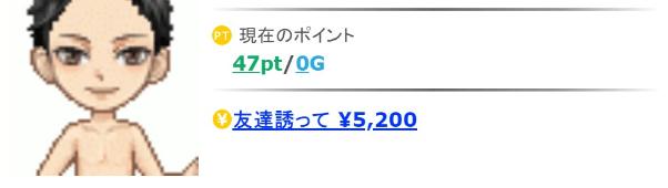 ikuyokuruyo-afirieito3