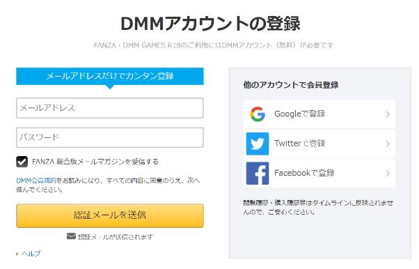 ikuyokuruyo-dmm2