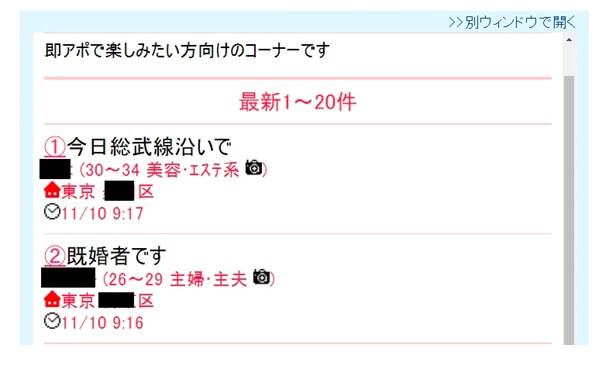 jmail-keijiban2