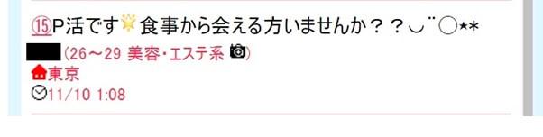 jmail-keijiban3