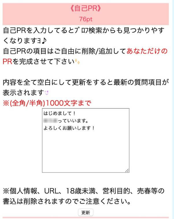 jmail-kouryaku1