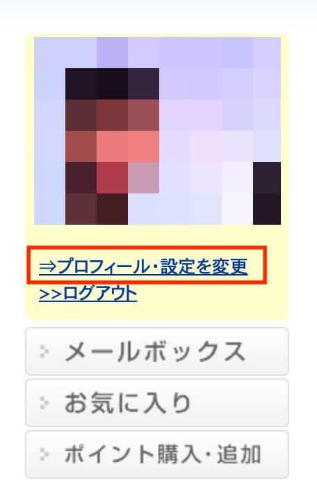 jmail-kouryaku3