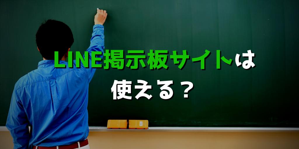 line-deai4