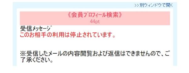 mintc-kensaku