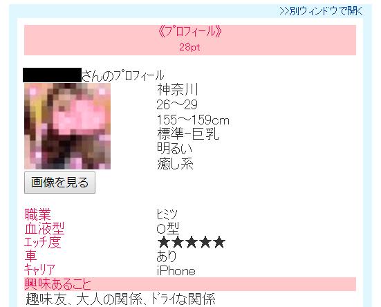 mintc-profile4