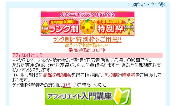 mintc-yarimoku10