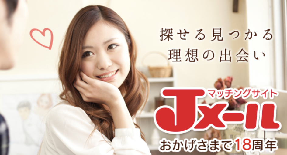 muryou-deai-ranking8