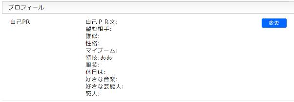 pcmax-kotsu1