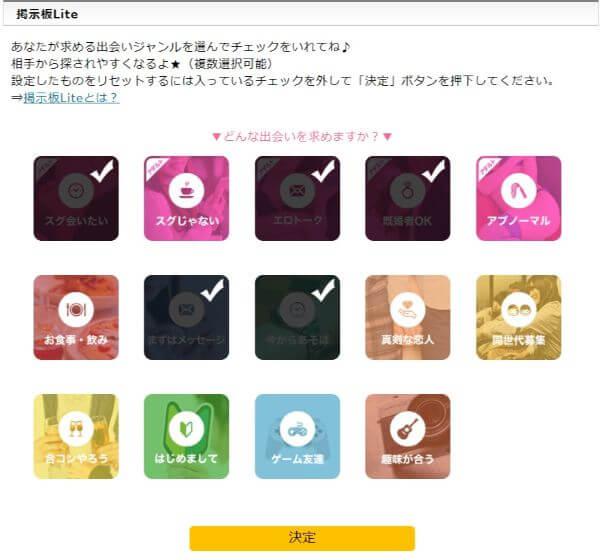 pcmax-kouryaku21