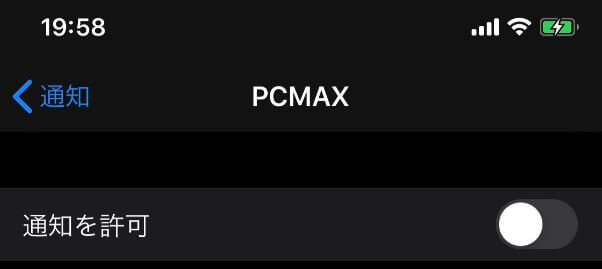 pcmax-push3
