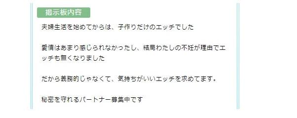pcmax-sokuapo-keijiban2