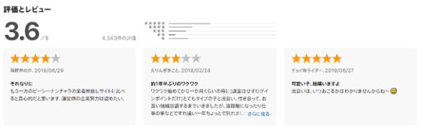 wakuwaku-apuri12