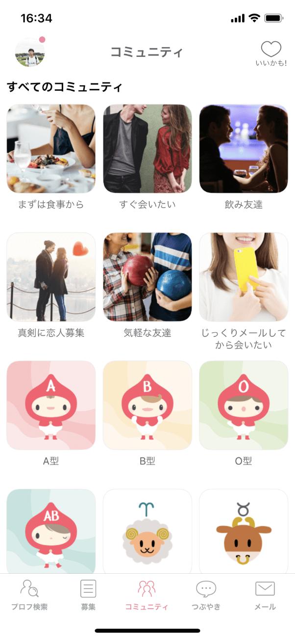 wakuwaku-apuri16