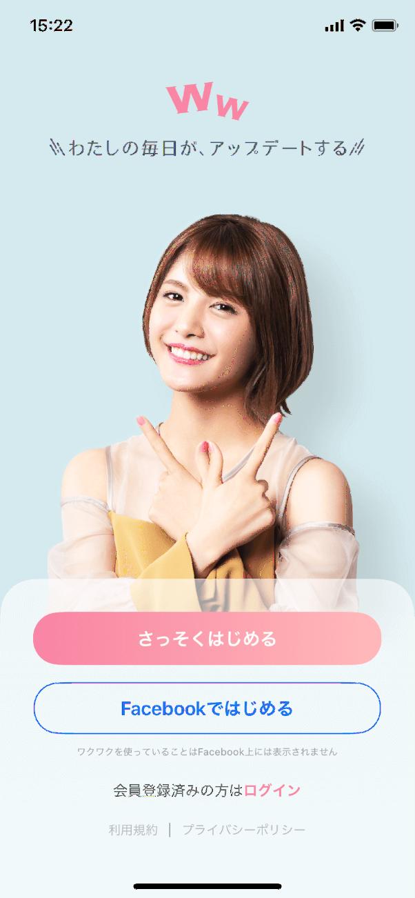 wakuwaku-apuri19