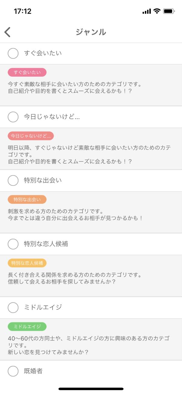wakuwaku-apuri23