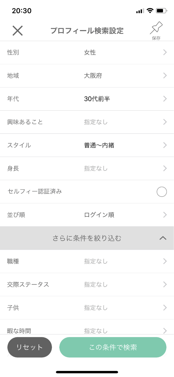 wakuwaku-apuri28