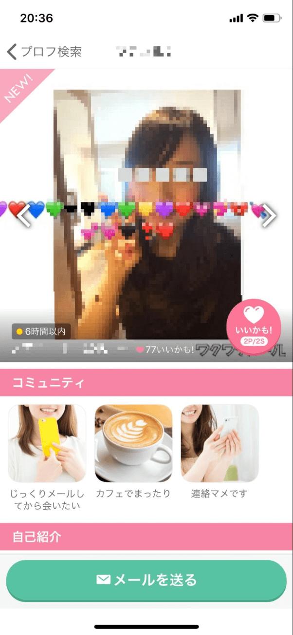 wakuwaku-apuri5