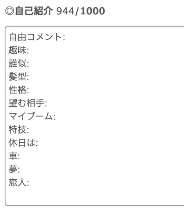 wakuwaku-kanzenkouryaku24