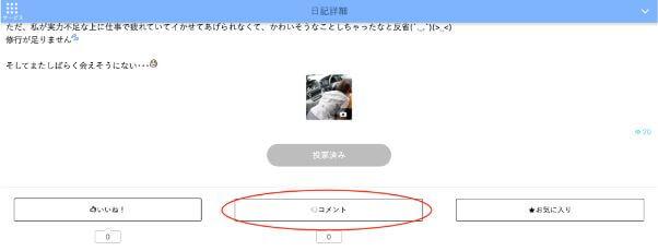 wakuwaku-kanzenkouryaku27