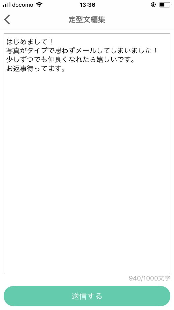 wakuwaku-koibito12