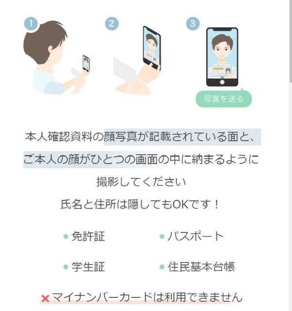 wakuwaku-koibito3