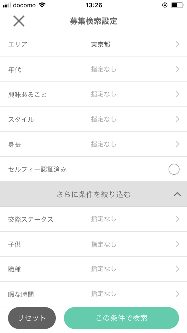 wakuwaku-koibito4