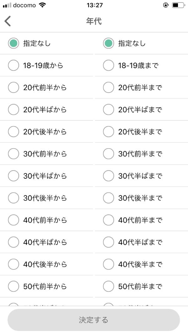 wakuwaku-koibito6